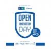 Open Innovation Day 2016 – L'homme dans l'usine du futur