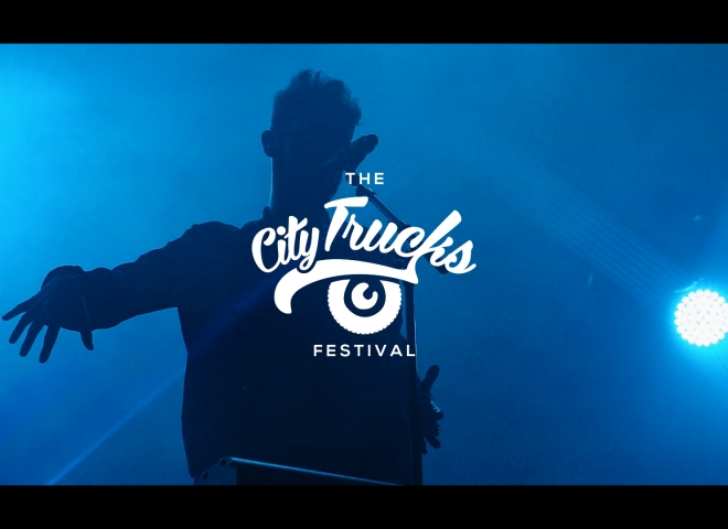 The City Trucks Festival 2017 – Aftermovie